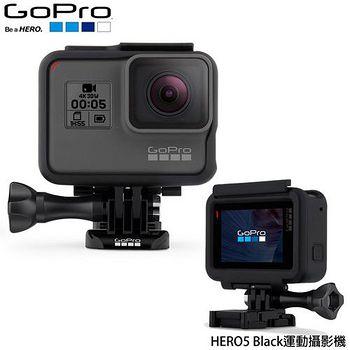 GoPro 運動攝影機(公司貨) HERO5 Black