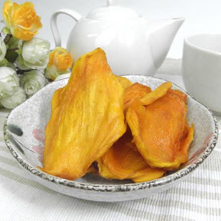 【風之果】鮮製無糖愛文芒果乾100克X3包
