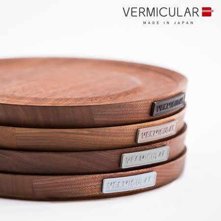 【開箱心得分享】gohappy快樂購日本Vermicular原木磁鐵鍋墊26cm(胡桃木)價錢sogo 台北