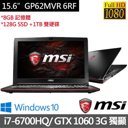 【MSI】微星 GP62MVR 6RF 245TW 15.6吋 i7-6700HQ 四核心 雙硬碟《128G SSD+1TB》GTX_1060_3G獨顯/8G/Win10 卓越 電競筆電