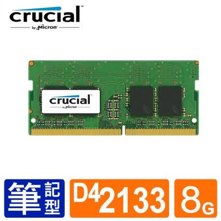 Micron Crucial NB-DDR4 2133/8G RAM(單面)