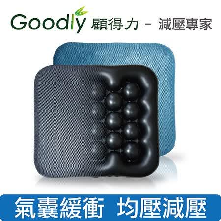 Goodly顧得力 - 球體氣囊減壓坐墊/汽車坐墊/充氣坐墊/氣墊座