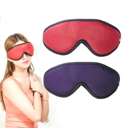 熱敷按摩眼罩 USB供電