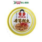 東和好媽媽香筍鮪魚150g*3