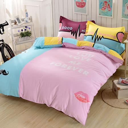 【Betrise】單人-環保印染防蹣抗菌精梳棉三件式兩用被床包組-被套6*7尺-(心動)