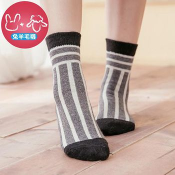 蒂巴蕾Deparee 兔羊毛襪-棒球季 鐵灰色/焰緋紅/寶藍