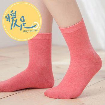 蒂巴蕾 Deparee 暖足 羊毛襪-素色 酒紅/粉紅/寶藍/藏青/黑