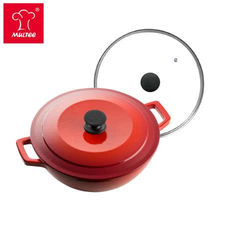【MULTEE摩堤_鑄鐵鍋系列】28cm幸福鍋+玻璃蓋(紅)