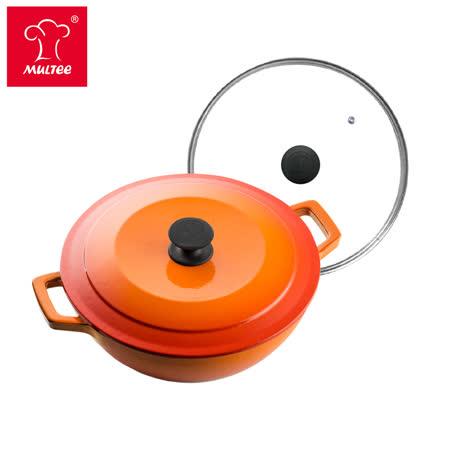 【MULTEE摩堤_鑄鐵鍋系列】28cm幸福鍋+玻璃蓋(橘)