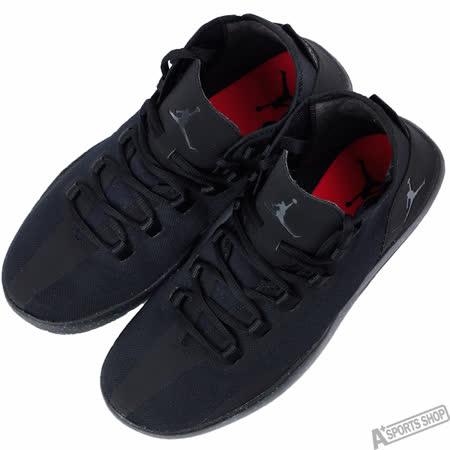 NIKE 男 JORDAN REVEAL 籃球鞋 黑 -834064001