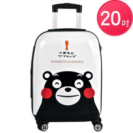 Kumamon酷MA萌 20吋ABS行李箱/登機箱