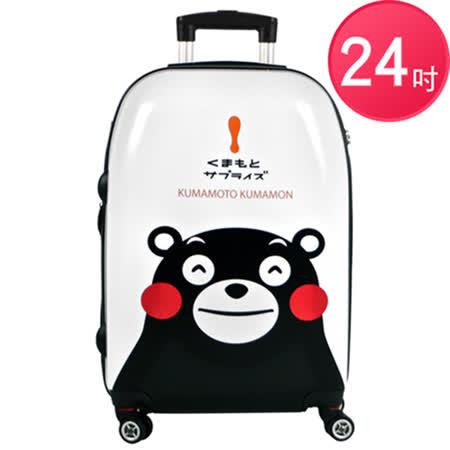 Kumamon酷MA萌 24吋ABS行李箱/旅行箱