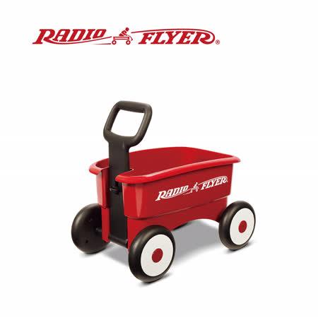 美國【RadioFlyer】拋物線二合一輕量拖車