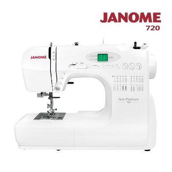 日本車樂美 JANOME 電腦型縫紉機 720