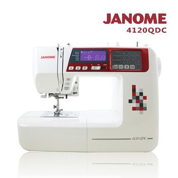 日本車樂美 JANOME 電腦型縫紉機 4120QDC
