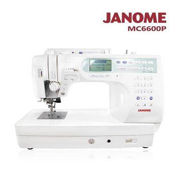 日本車樂美 JANOME 電腦型縫紉機 MC6600P