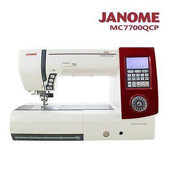 日本車樂美 JANOME 電腦型縫紉機 MC7700QCP