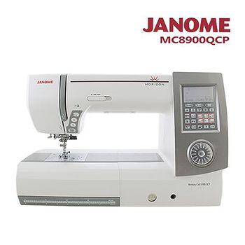 日本車樂美 JANOME 電腦型縫紉機 MC8900QCP
