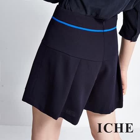 ICHE衣哲 羊毛純色拼接百搭褲裙