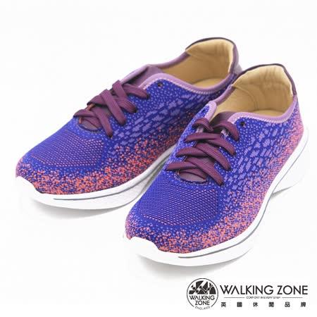 WALKING ZONE 針織透氣戶外運動鞋女鞋-紫(另有黑)