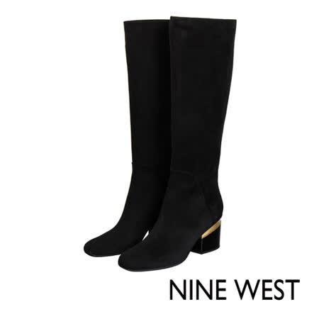 【真心勸敗】gohappy 線上快樂購NINE WEST--素面麂皮中跟長筒靴--優雅黑推薦sogo 幾 點 開
