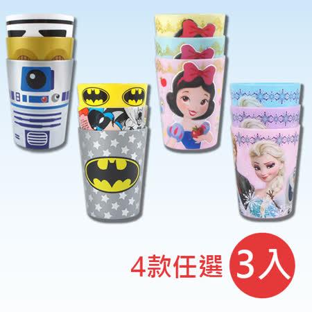 韓國兒童水杯(3入組)任選3款