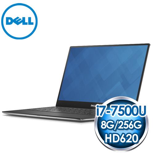 DELL 戴爾 XPS13-9360-R1708STW 筆記型電腦《銀》