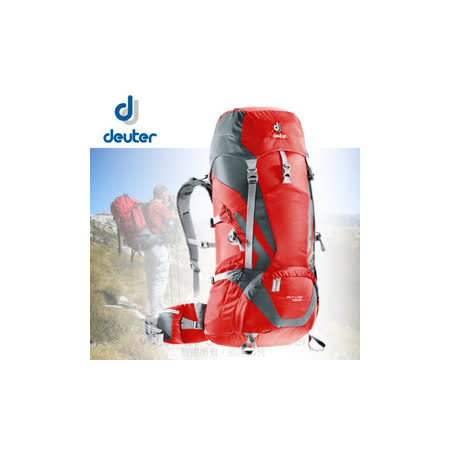 【德國 Deuter】 Act lite 40+10L 輕量拔熱式透氣背包  3340115 紅/灰