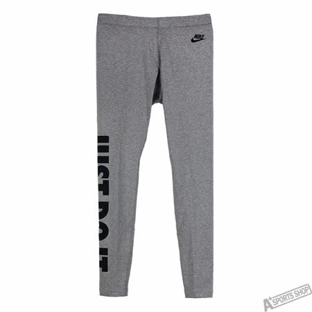 NIKE 女 AS W NSW LEG A SEE LGGNG JDI 緊身褲 灰 -726086092