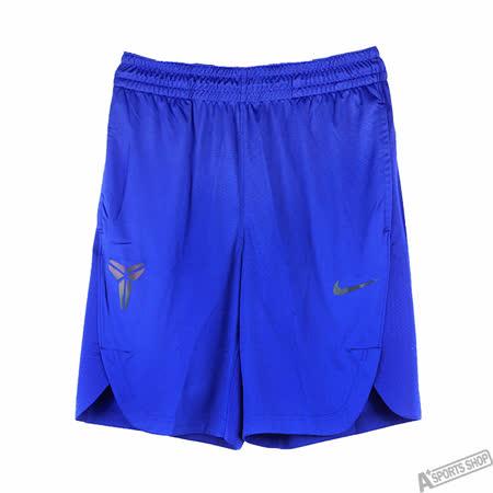 NIKE 男 KB M NK DRY HPRELT SHORT 短褲 藍 -800078455
