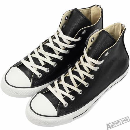 converse 男/女 Chuck Taylor All StarBack Zip 高筒 帆布休閒鞋 經典款 黑 -147959C
