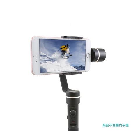 飛宇SPG Live 智能手機版三軸手持穩定器