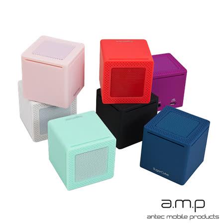 工業包裝版 a.m.p方糖Sugarcube藍牙可通話喇叭