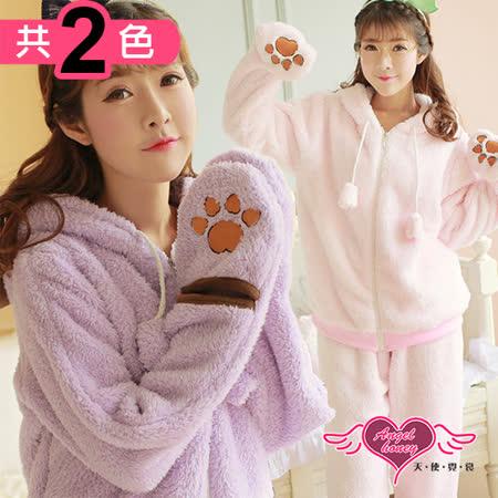 【天使霓裳】睡衣 舒眠小熊 法蘭絨二件式連帽居家服(粉/紫F)