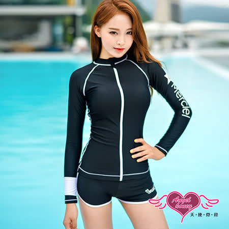 【天使霓裳】水母衣 沉穩帥氣 長袖兩件式水母衣(黑M~XL)