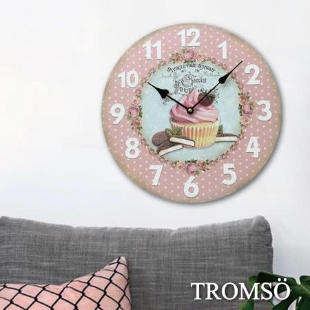 TROMSO無框畫時鐘-粉紅甜點(圓形)