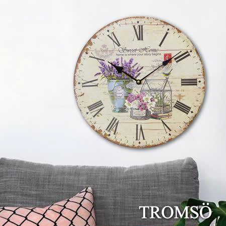 TROMSO無框畫時鐘-溫室花園(圓形)