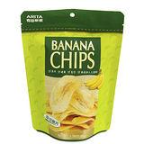 ARITA有田香蕉脆片50g
