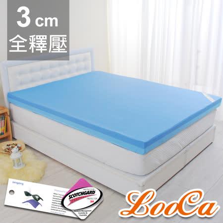 【LooCa】護理級雙效防水3cm全記憶床墊-單大3.5尺