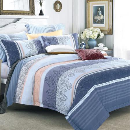 【Betrise藍影伊人】加大100%天絲TENCEL四件式兩用被床包組