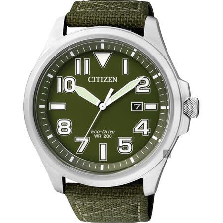 CITIZEN 星辰 Eco-Drive 光動能復刻飛行腕錶-綠/44mm AW1410-32X