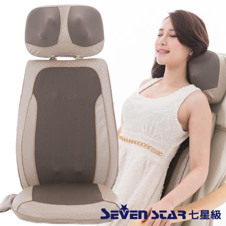 SevenStar 七星級舒背鬆按摩墊(SH-552)