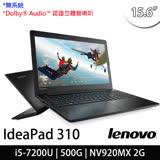 Lenovo IdeaPad 310雙核心i5-7200U 效能型 筆電 4GB/500G/無系統 (80TV00RHTW)