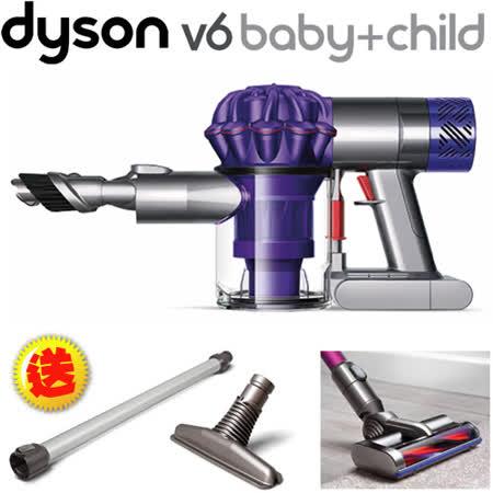 dyson V6 baby+child 無線除塵蹣機升級組