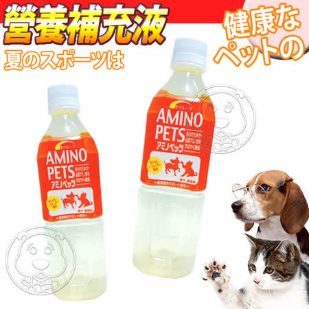 日本大塚》阿蜜樂營養補充液500ml*12瓶