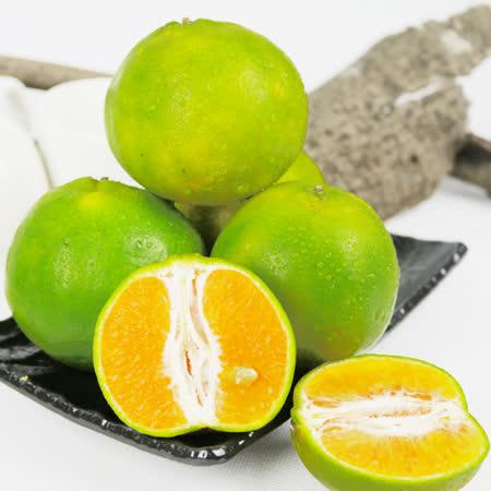 【果之家】嘉義當季爆汁酸甜綠皮椪柑10台斤