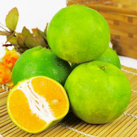 【果之家】嘉義當季爆汁酸甜椪柑5台斤