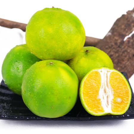 【果之家】嘉義當季爆汁酸甜椪柑3台斤