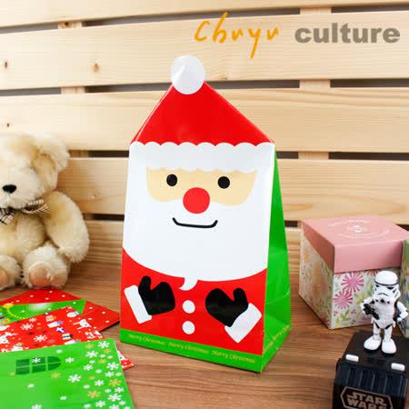 珠友 GB-10058 耶誕/聖誕立體禮物袋/禮品袋/包裝袋/3入(中)