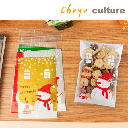 珠友 GB-10059 耶誕/聖誕自黏糖果禮物袋/餅乾袋/包裝袋/6入